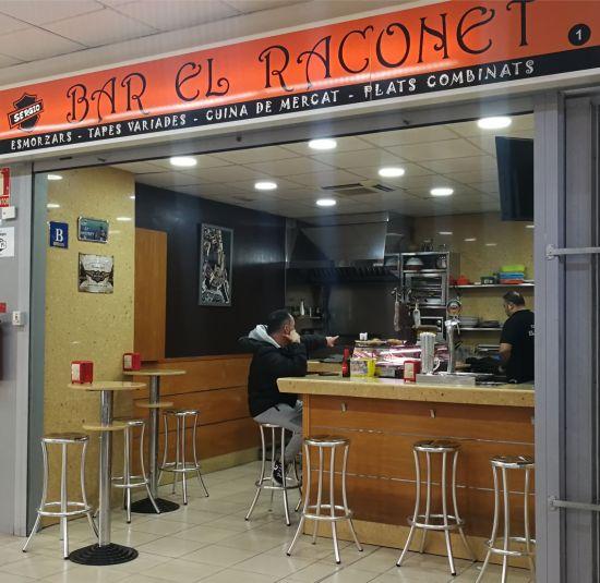 bar-el-raconet
